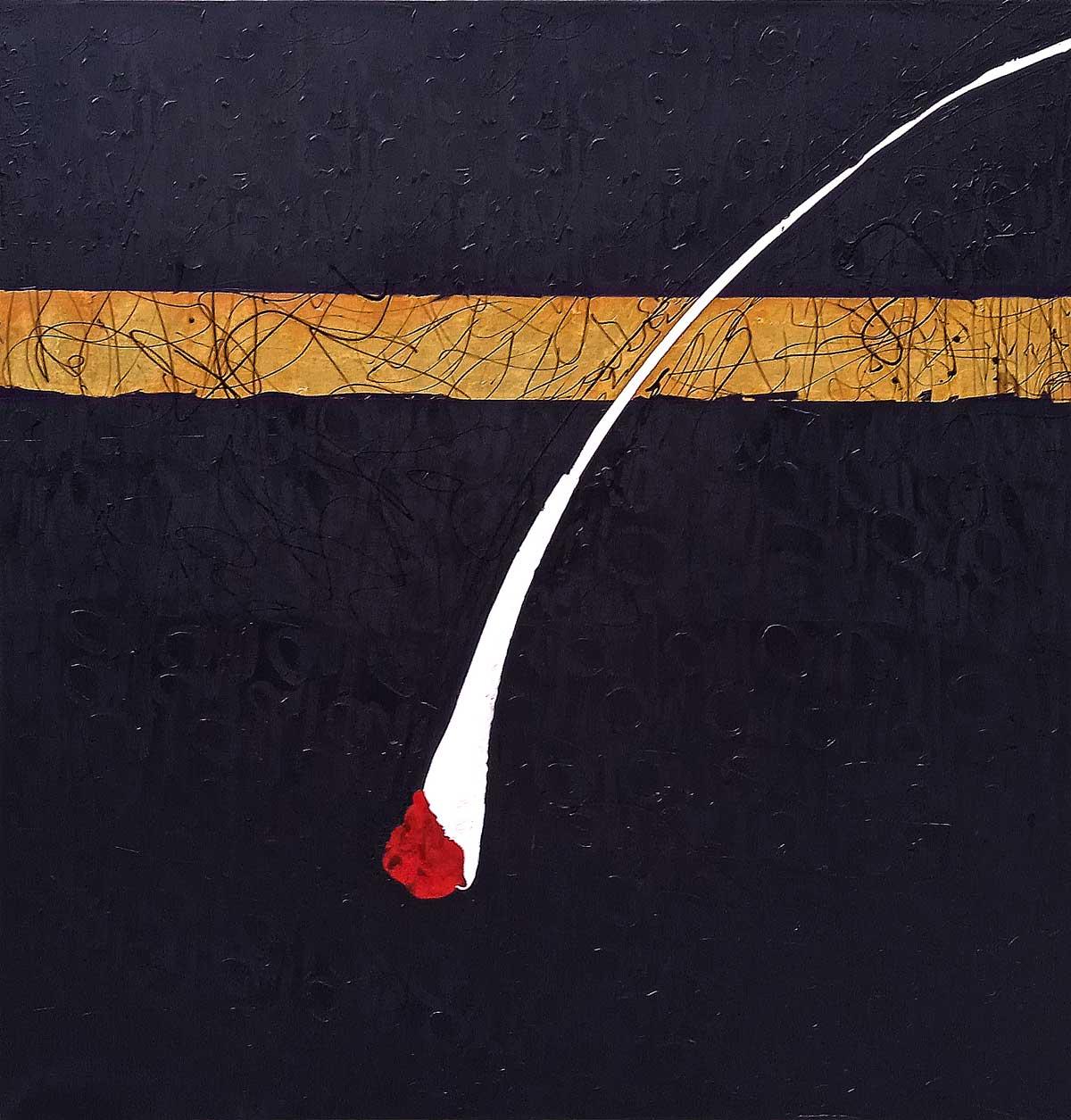 1st Ramzan Khana Kaba Allah Mashq Oil & Canvas with leaf 5x5